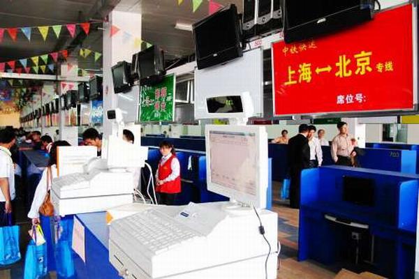 营运中的上海物流超市