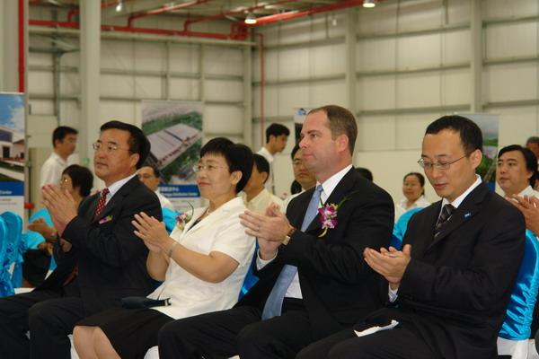 康斌总经理出席大连工业物流中心一期竣工运营剪彩仪式