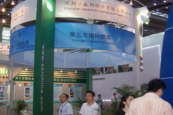 深圳国际物博会森邦展台