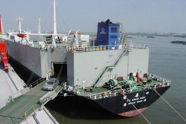 广州远洋运输公司滚装船