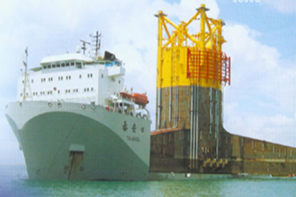 广州远洋运输公司半潜船