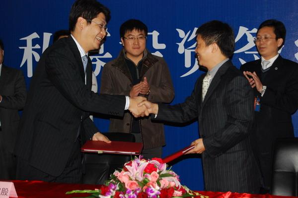 远成集团与光大私募基金签订合作协议