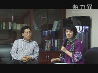 海力网专访峰会主办方中国国际海运网CEO康树春