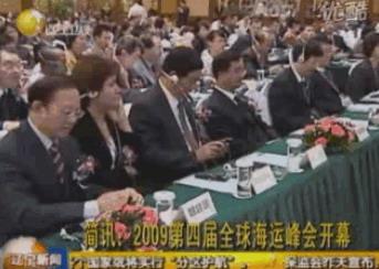 辽宁卫视报道海峰会