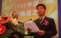 Mr. Guo Yunfeng, Vice Governor of Dalian Zhongshan District Vice, makes awarding address