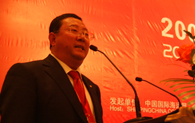 Rizhao Port gives speech