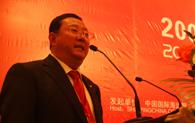 日照港副总经理王永刚代表获奖港口致辞