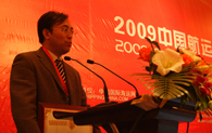 COSCO Logistics representative gives speech