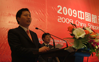 Mr. Huang Di, Vice President of China Water Transport, makes awarding address
