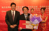 Mr. Ye Jian, President of CPEA anf Mr. Bao Qifan