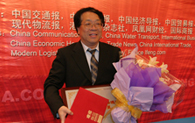 Mr. Bao Qifan, 2009 Shipping & Logistics Labor Star