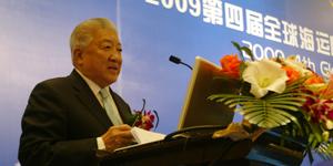 原交通部部长 中国交通运输协会会长钱永昌致辞