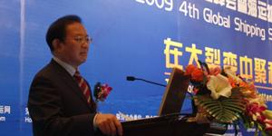 中国国际经济交流中心秘书长魏建国致辞
