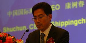 中国国际海运网董事长康树春