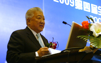 Mr. Qian Yongchang, Chairman of CCTA