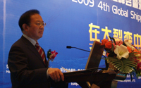 Mr. Weijianguo, Secretary General of China Center for International Economic Exchanges