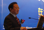 Mr. Wei Jianguo, General Secretary of China Center for International Economic Exchanges, make speech