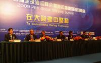主题论坛一:世界经济大裂变与未来航运新格局