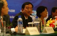主题论坛二:口岸经济与产业发展