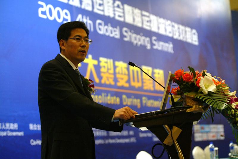 中国国际海运网董事长大会组委会主席康树春