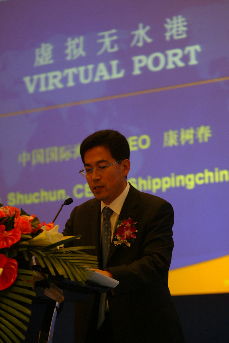中国国际海运网董事长康树春畅谈第六方物流