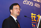 Mr. Huang Huikang, Vice Mayor of Tanshan City
