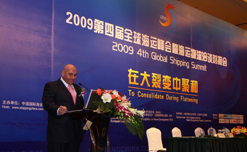 亚洲供应链组织主席Mark Millar先生担任论坛主席