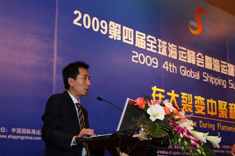 中远物流谈经济危机下的物流企业国际合作策略