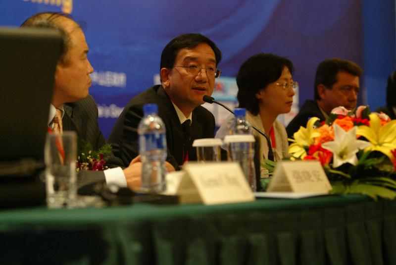 中外港口高端对话口岸经济与产业发展论坛