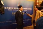 Dragon TV interview the chairman of SHIPPINGCHINA, Kang Shuchun