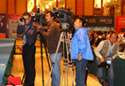 Many media at home and abroad features on the 4th GSS