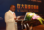 Opening of China-Africa Logistics Connection