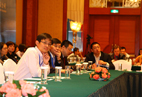 China freight forwarders actively attend the seminar