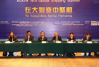 Forum hosted by Dalian Port and Port-of-Entry Bureau