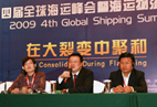 Ningbo City Government introduces Ningbo Port & Shipping logistics plan