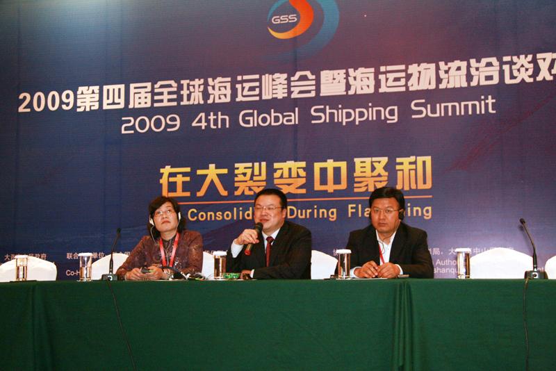 宁波市政府推介宁波港航物流战略规划