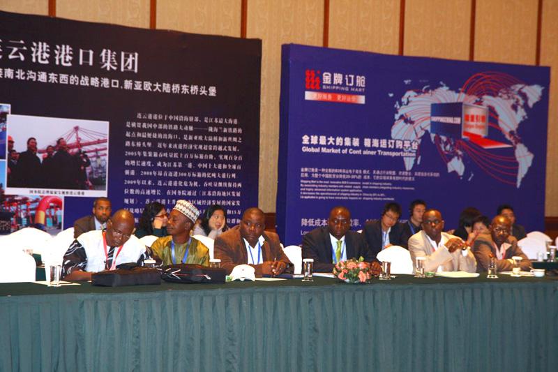 非洲货代代表团成为对接会主角