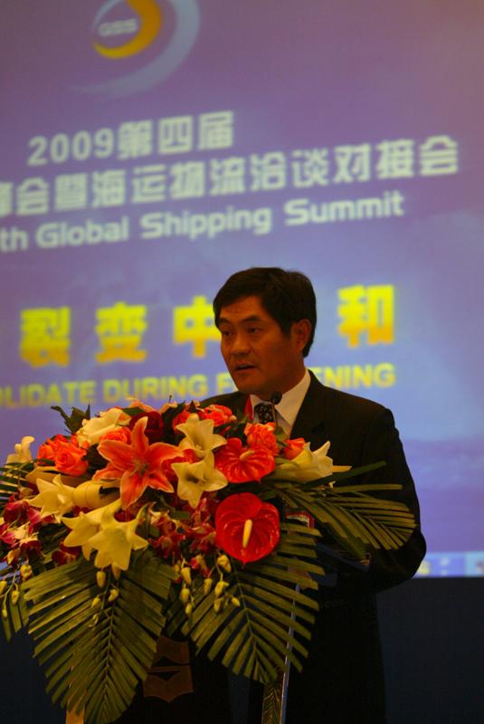 全球金融危机与世界航运业发展前瞻