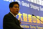 中国国际海运网集团董事长康树春致开幕辞