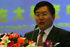 Secretary-in_General of Dalian Municipal Government makes welcome address