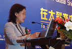 Mrs Chengwu, Vice Director of MInister of Ministry of Communications, makes address