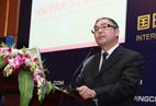 Mr. He Zhuan, Rotating Chairman of WIFFA & President of Ningbo Huanji Int'l Forwarding Agency Co., Ltd. Hosted the Meeting & Made Speech