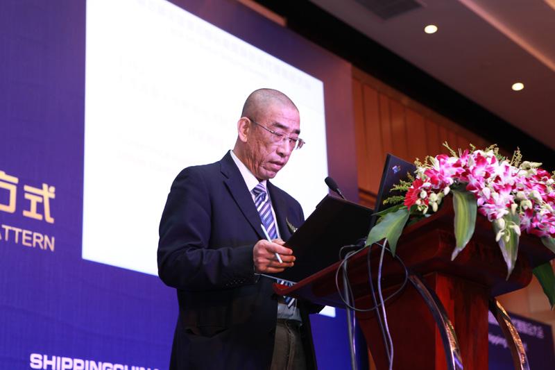 Summit Host Guest, Professor Liu Bin from Dalian Maritime University