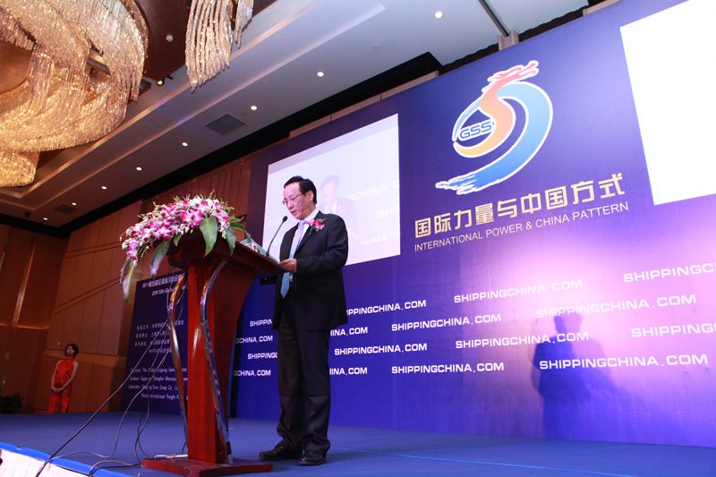Mr. Gu Jiahe, Deputy Director of Shanghai Municipal Commission of Commerce Addressed Welcoming Speech