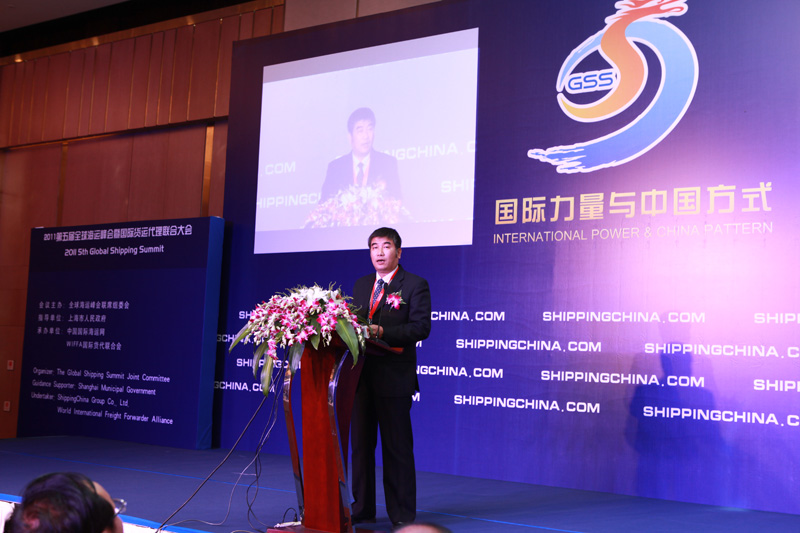Mr. Zhi Guanglu, Deputy Director General from Bureau  of Water Transport, Ministry of Transport, P.R. China Addressed Welcoming Speech
