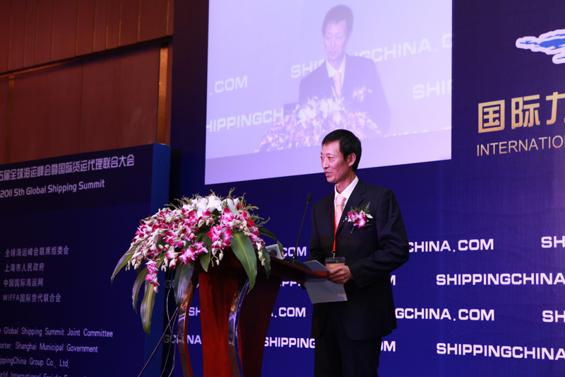 Mr. Zhang Shouguo, Executive Vice Chairman and Secretary General of China Shipowners' Association Addressed Welcoming Speech