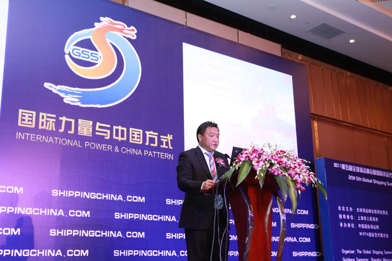 中海集团总经理助理总船长张登辉主旨讲话