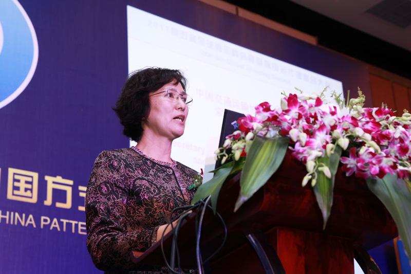 Ms. Suo Husheng, Secretary General of China Communications and Transportation Association Addressed Keynote Speech