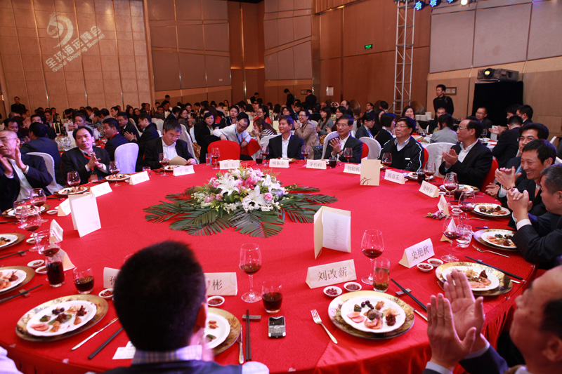 Welcome Banquet was Fully Packed with VIPs & Other Guests