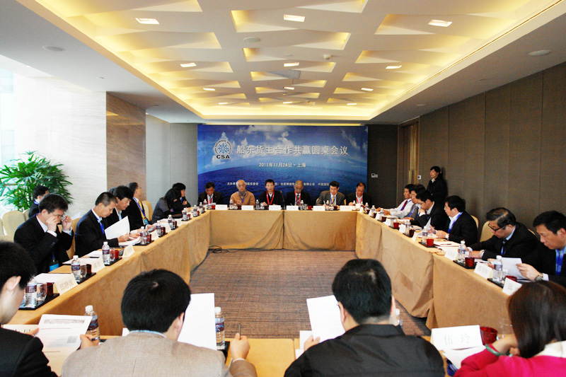 Shipowners & Shippers' Win-Win Cooperation Meeting